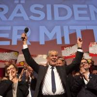 Austrians in runoff roundly reject far-right presidential candidate