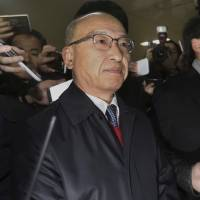 South Korean investigators detain former health minister