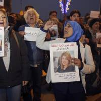 Gunmen claiming to be security forces kidnap activist journalist from her Baghdad home
