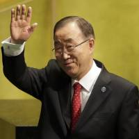 Ban's last ceremonial duty before quitting U.N. helm: Start Times Square 2017 countdown