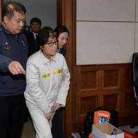 Jailed friend of South Korea's Park denies corruption charges on first day of trial