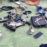 EgyptAir crash victims bore traces of explosives: Cairo
