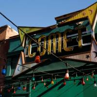 The Comet Ping Pong pizza restaurant in Washington is seen Monday. The pizzeria vowed on Monday to stay open despite a shooting incident sparked by a fake news report that it was fronting a child sex ring run by Democratic presidential candidate Hillary Clinton. | REUTERS