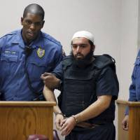 Manhattan, New Jersey bomb suspect pleads not guilty to attempted murder