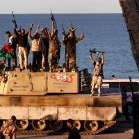 Libyan forces clear last Islamic State stronghold in Sirte but yet to declare liberation