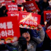 Supporters of impeached South Korean leader clash with protesters