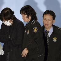 South Korea to begin trial of impeached president's confidante
