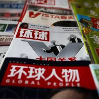 A Chinese magazine showing U.S. President-elect Donald Trump over the headline 'Great-power relations' is displayed at a newsstand in Beijing on Tuesday. | AP