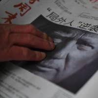 Trump speaks with Taiwanese president in major break with decades of U.S. policy on China