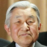 DP proposes permanent system for an emperor's abdication