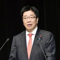 Minister calls for return of all Japanese nationals abducted by North Korea