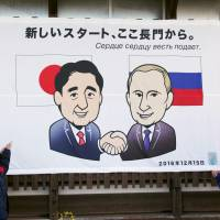 Putin set to arrive for summit with Abe, but island dispute progress seen as unlikely