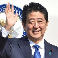 Abe matches Nakasone for fourth place on postwar prime minister longevity list