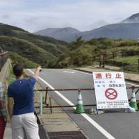 Volcanic alert level for Mount Aso is lowered