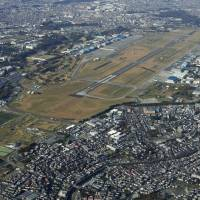 Supreme Court overturns ruling to suspend nighttime SDF flights at Atsugi air base