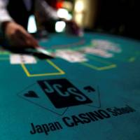 Citizens worry Japan's casino bill will fuel crime and addiction