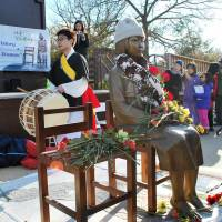 'Comfort women' statue unveiled at Washington event, but permanent site undecided