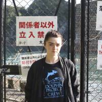 'Game of Thrones' actress Maisie Williams: Stop going to dolphin shows