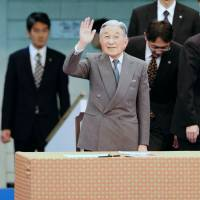 Emperor turns 83, gives thanks for response to video message
