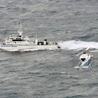 One killed, nine missing as fishing boat capsizes off Matsue
