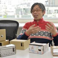Riken mind bender stays one step ahead of virtual reality