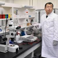 Osaka University opens genome-editing research center
