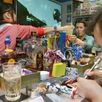 Tokyo bar actually model 'secret base' for Gundam fanatics