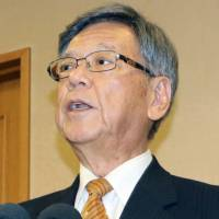 Okinawa governor retracts decision blocking U.S. Futenma base relocation