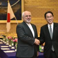 Japan to offer $2.2 million to Iran for nuclear safety cooperation