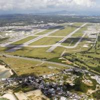 Kadena base collision rated as 'Class A' severe mishap