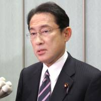 Kishida leaves for three-day Russia visit to prepare for Abe-Putin summit