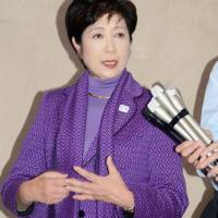Koike to field supporters for the Tokyo Assembly election