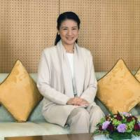 Crown Princess Masako turns 53, reflects on Emperor's abdication hopes