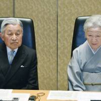 Emperor Akihito and Empress Michiko are on their official duty last month in Tokyo. | KYODO