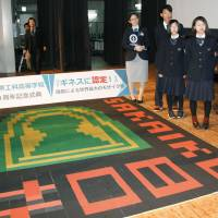 Osaka students set Guinness record with burial mound mosaic made of incense sticks