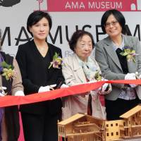 Chen Lien-hua (third from left) and others attend a ribbon cutting ceremony for a museum dedicated to Taiwanese comfort women in Taipei on Saturday. | KYODO