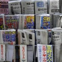Government to help school libraries subscribe to more newspapers