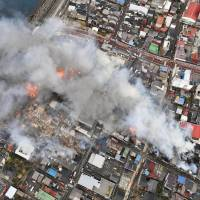 Fierce winds fuel 140-building conflagration in Niigata; SDF called in to help