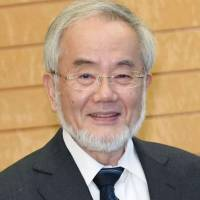 Nobel laureate Ohsumi wins Breakthrough Prize in Life Sciences