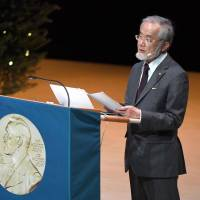 Nobel laureate Ohsumi urges youth to ask fundamental questions