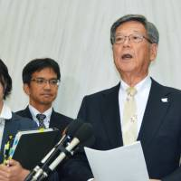 Government dismayed by Okinawa governor's plan to skip land return event