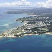 The replacement base for U.S. Marine Corps Air Station Futenma is planned for this area in Nago, Okinawa Prefecture. | KYODO