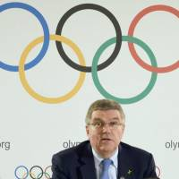 IOC chief Bach says Tokyo 2020 Games costs can be capped at ¥1.7 trillion