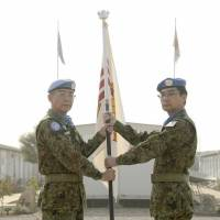 Japanese peacekeepers take up new role in South Sudan