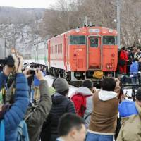 Hokkaido train line made famous by flick 'Eki Station' ends 95-year run