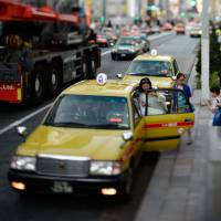 Base taxi fares for short rides to get cheaper in Tokyo from Jan. 30
