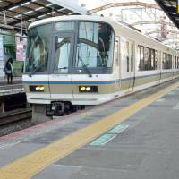 Man charged with attempted murder in Osaka train platform push