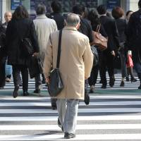 In Japan and South Korea, increasing numbers of elderly parents are supporting grown children who are unable to find steady jobs and leave home. | BLOOMBERG