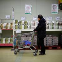 Eggs in short supply as South Korea battles bird flu outbreak
