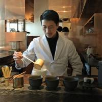Tea and contemplation: The Sakurai Japanese Tea Experience has moved into new digs in the Spiral Building, close to Omotesando Station. | ROBBIE SWINNERTON
